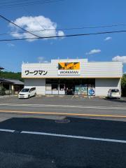 ワークマン 大津石山店