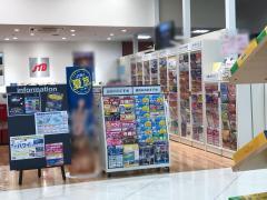 JTBイオンスタイル東戸塚店