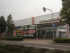 香川三菱自動車販売善通寺インター店
