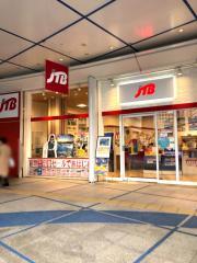 JTBオアシス21店