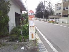 「五中前」バス停留所