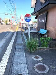 「矢の先」バス停留所