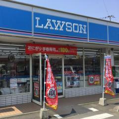 ローソン 大洗磯浜町店