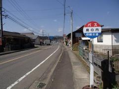 「島の内」バス停留所