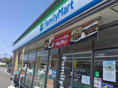 ファミリーマート 熊本小山町店