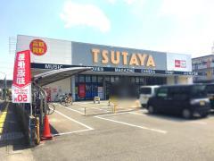 TSUTAYA江平店