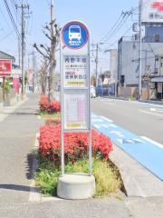 「内野本郷」バス停留所