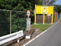 「吸霞堂前」バス停留所