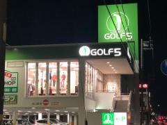 ゴルフ5 豊川インター店