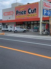 プライスカット 神倉店