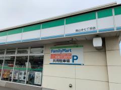 ファミリーマート 岡山今七丁目店