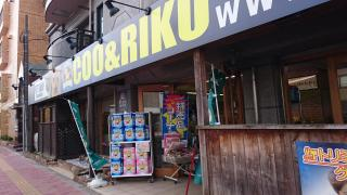 ペットショップCoo&RIKU 豊島店