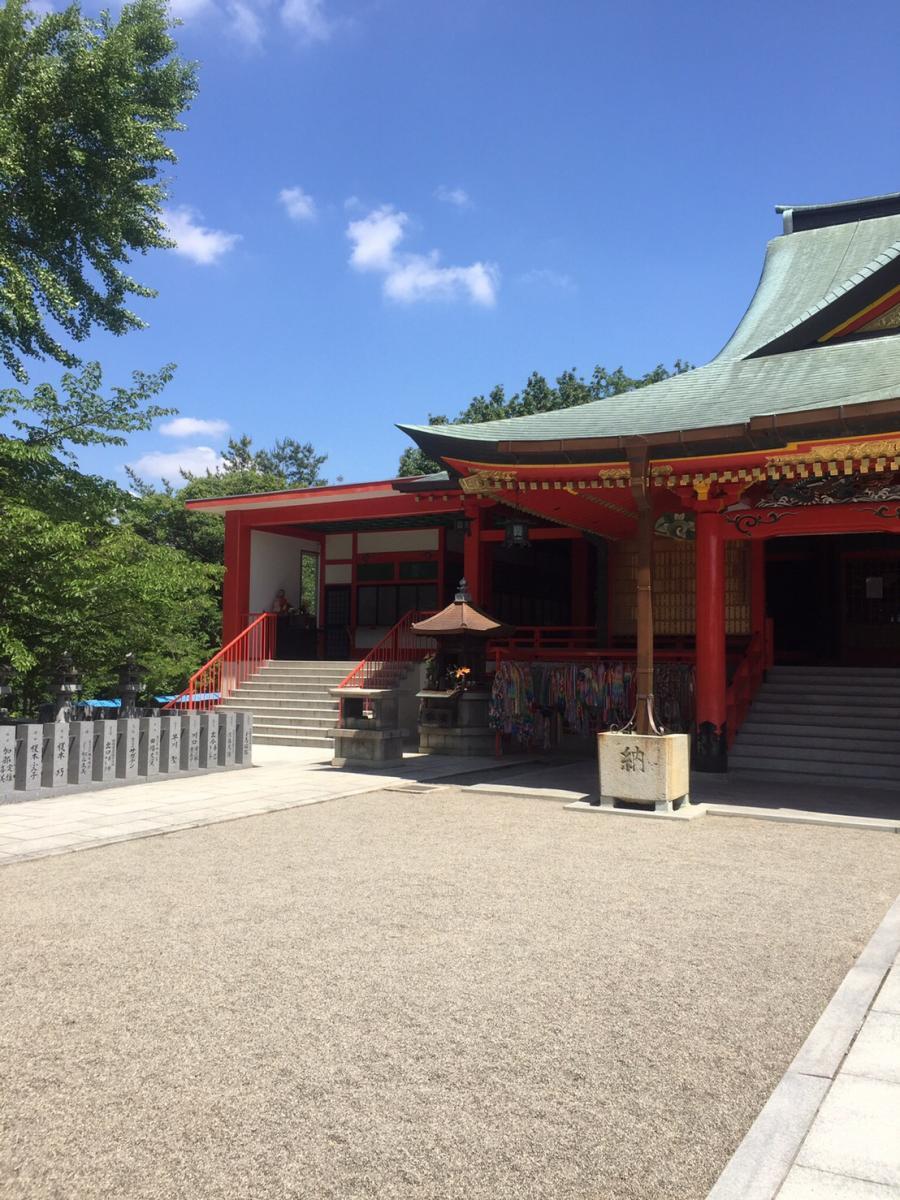 別院 大阪 成田 山