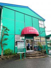 道祖園ゴルフセンター
