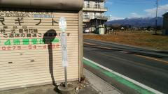 「田中(吉岡町)」バス停留所