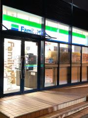 ファミリーマート 水戸駅南口店