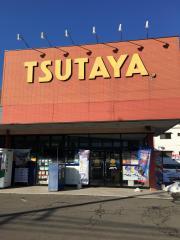 TSUTAYA棚倉店