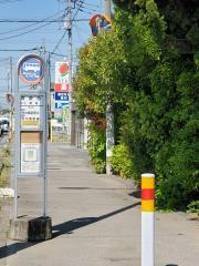 「両新田(草加市)」バス停留所