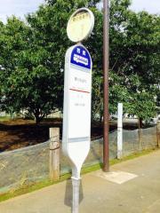 「鷹の街道外」バス停留所