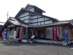 夕日ケ浦木津温泉駅