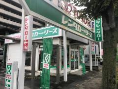 トヨタレンタリース埼玉東川口店