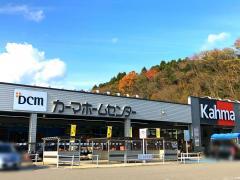 DCMカーマ 七尾店
