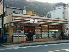 セブンイレブン 箱根湯本駅前店