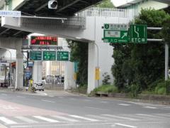 堀田出入口(IC)