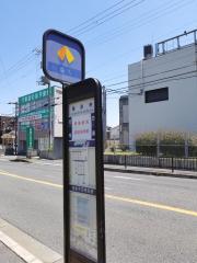「長承寺」バス停留所