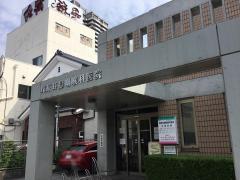 塚原耳鼻咽喉科医院