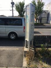 「もず陵南町」バス停留所