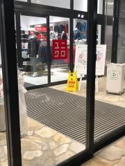 ユニクロ 秋田茨島店