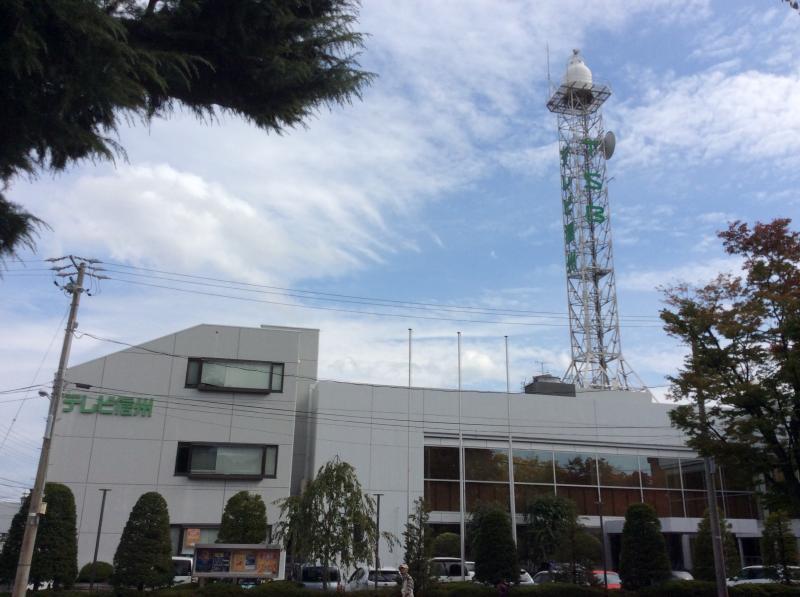 テレビ信州長野支社