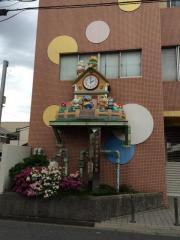 平野愛和第三学園