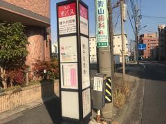 「猪子石団地」バス停留所