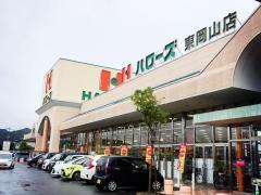 ハローズ東岡山店