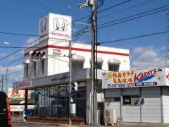 Honda Cars丸亀城西店