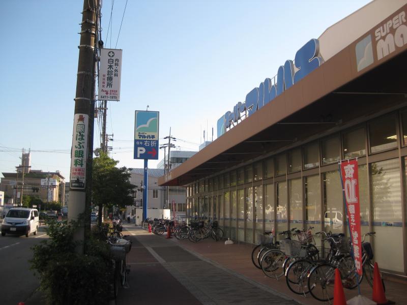 大阪 マルハチ 店 新