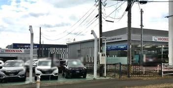 Honda Cars宮城中央名取中央店