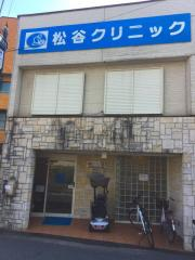 荒木皮膚科(東大阪市森河内西)【ホームメイト・リサーチ ...