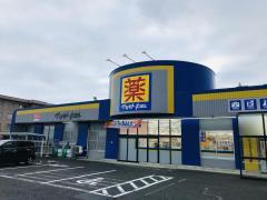 マツモトキヨシ 山二ツ店