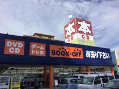 ブックオフ 高知高須店