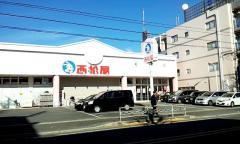 西松屋 桂店