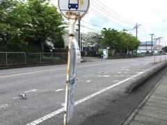 「NSKマシナリー」バス停留所
