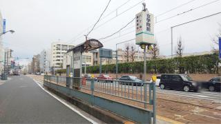女学院前駅