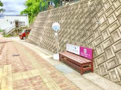 「南高裏門前」バス停留所