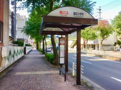 「豊臣小学校前」バス停留所