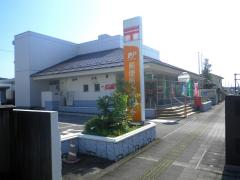 馬頭郵便局