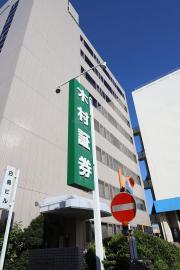 木村証券株式会社 日比野支店