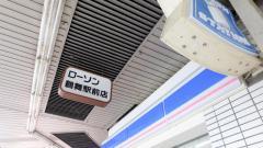 ローソン 鶴舞駅前店
